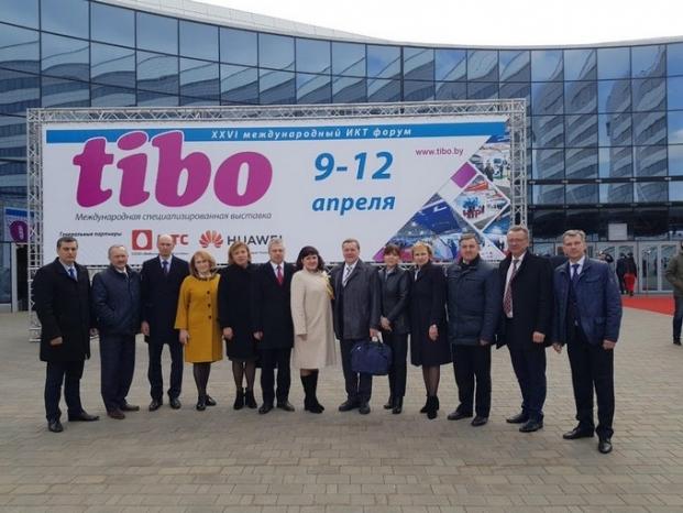 XXVI Международный ИКТ-Форум ТИБО-2019