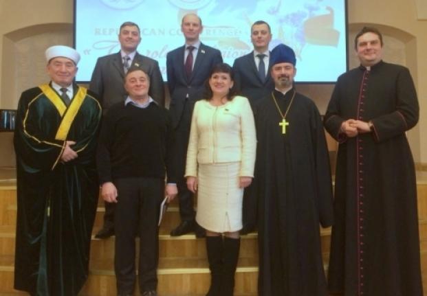 """Конференция """"Роль религий в сохранении мира""""."""