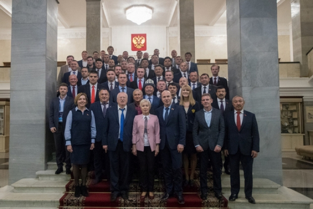 IX Международные парламентские игры.