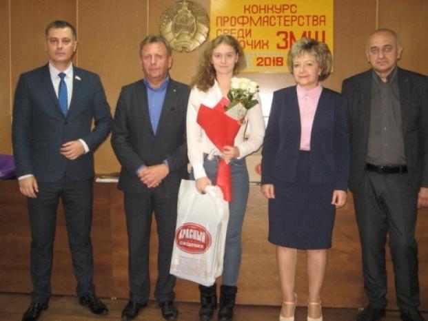 Конкурс профессионального мастерства в ОАО «Белшина».